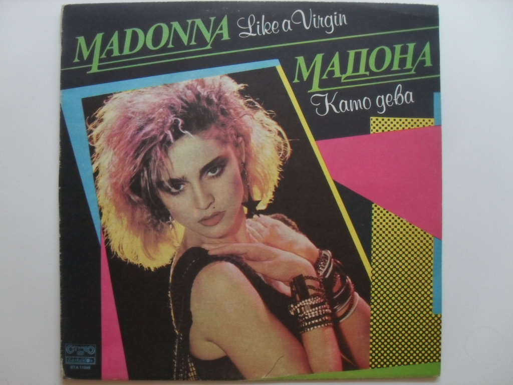 Madonna Like a Virgin LP