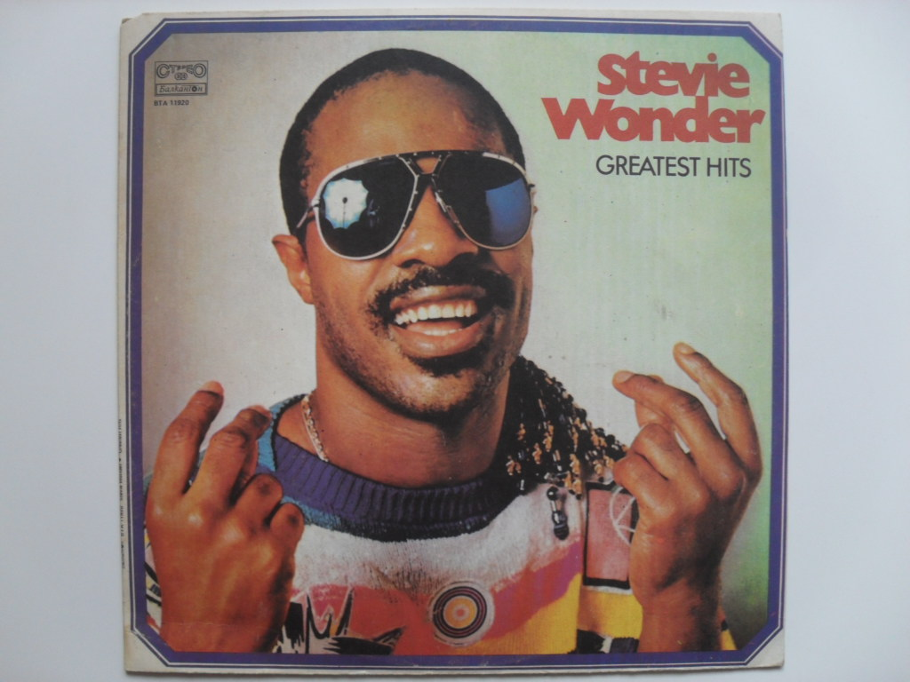 Stevie Wonder Greatest hits LP