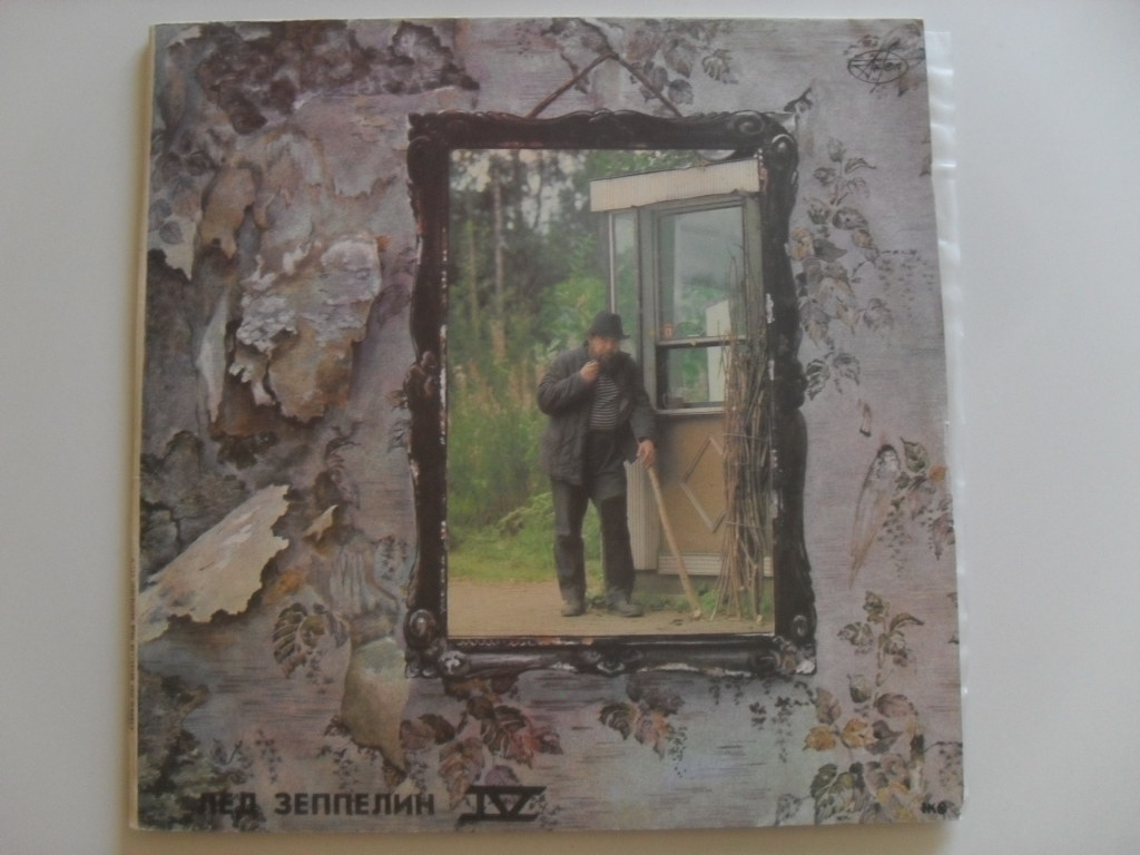 Led Zeppelin IV LP